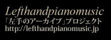 lefthandpianomusic.org